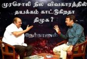 DMK is not aethist party